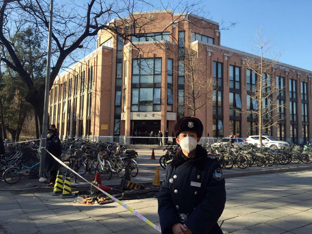 Tsinghua university accidnet image